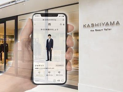 戦略ケース<br>アパレル業界のD2Cを牽引<br>オンワード樫山「KASHIYAMA the Smart Tailor」