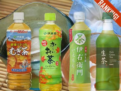 消費者調査データ<br>無糖茶<br>緑茶飲料が上位独占も、むぎ茶ブームは定着するか