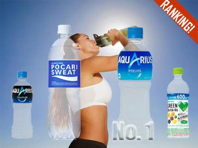 消費者調査データ<br>スポーツドリンク・熱中症対策飲料<br>アクエリアス、ポカリスエット、強い定番、追うグリーンダカラ