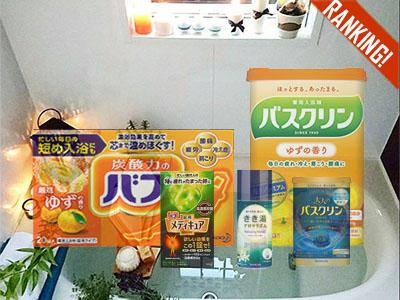 消費者調査データ<br>入浴剤(2018年12月版)<br>強いロングセラー、アロマ系、炭酸系で強いロイヤリティ