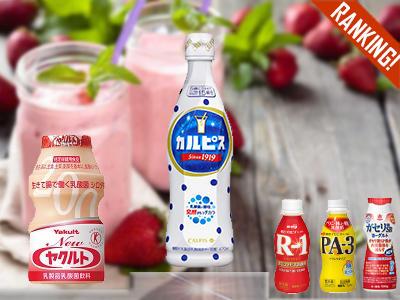 消費者調査データ 飲むヨーグルト・乳酸菌飲料(2018年4月版)<br>強いロングセラー、固定ファンつかむ機能訴求型商品